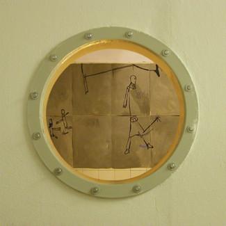 Biblioscape Reinraum window
