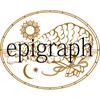 chartae aeriae epigraph
